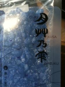 月艸乃雫 (商標登録出願中)